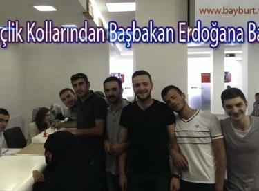 Gençlik Kollarından Başbakan Erdoğana Bağış