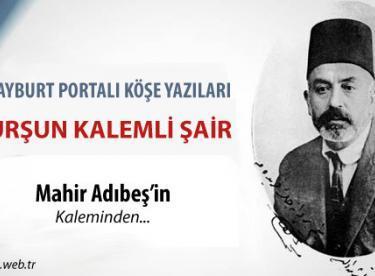 Milletvekili Özbek, Bakan Elvan'la Görüştü