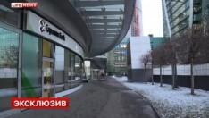 Rus medyası yayınladı Türk bankasına kar maskeli baskın