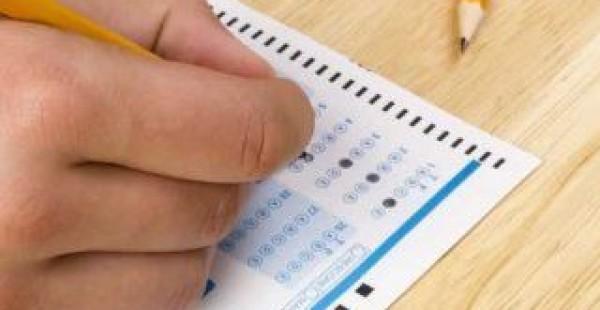 KPSS ortaöğretim sınav sonuçları 2016   ÖSYM Sorgulama Sayfası