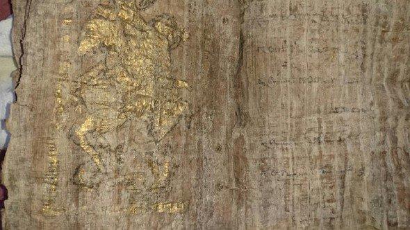 Roma dönemine ait kitabı 4 milyon dolara satacaklardı Roma dönemine ait kitabı 4 milyon dolara satacaklardı roma donemine ait kitabi 4 milyon dolara satacaklardi