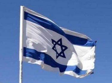 UNESCO İsrail'i işgalci güç olarak kabul etti