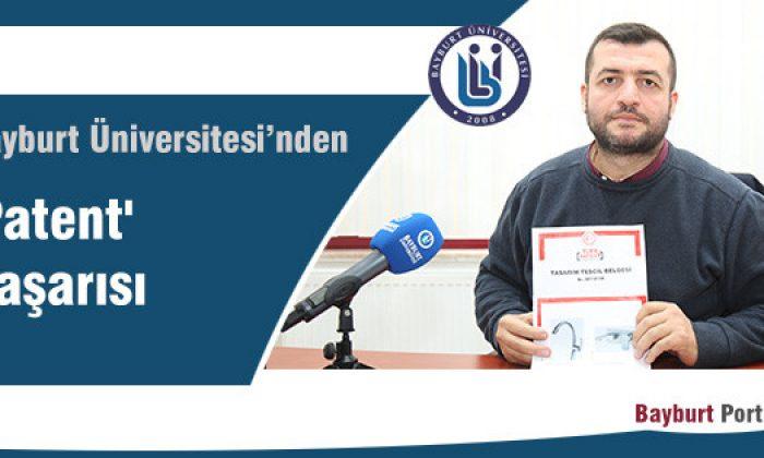 Bayburt Üniversitesi'nden 'Patent' Başarısı
