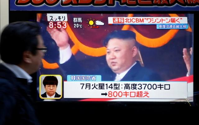 Kuzey Kore: Yeni füze tüm ABD topraklarını vurabilecek Kuzey Kore: Yeni füze tüm ABD topraklarını vurabilecek kuzey kore yeni fuze tum abd topraklarini vurabilecek 1
