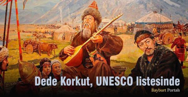 Dede Korkut, UNESCO listesinde