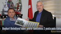 Bayburt Belediyesi'nden şehrin tanıtımına 2 posta pulu daha