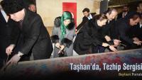 Taşhan'da, Bayburd-i Müzehhibeler Tezhip Sergisi